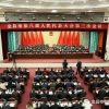 图解 | 2018年金昌市中级人民法院工作报告