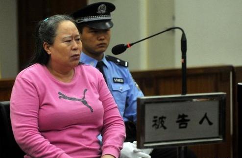 中国审判-丁羽心一审获刑二十年