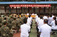 河南安阳县法院:法官送法到警营  天平托起维军情
