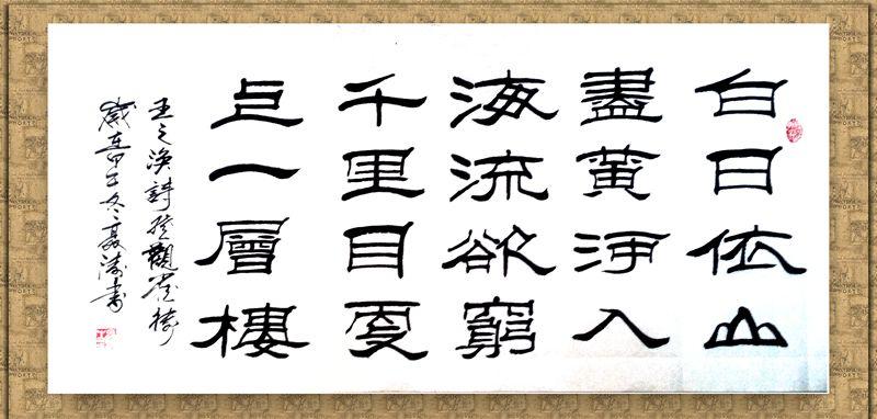 免责声明:  凡本网注明中国审判杂志社的作品,版权均属于中国审判杂志社,未经本网书面授权不得转载、摘编和使用。已经本网书面授权使用本网作品的,应在授权范围内使用,并注明来源:中国审判杂志社。违反上述声明者,本网将追究其相关法律责任。  凡本网注明来源:XXX(非中国审判杂志社)的作品,均转载自其他媒体,转载目的在于传递更多信息,不代表本网赞同其观点和对其真实性负责。其他媒体如需转载,请与稿件来源方联系,如产生任何问题与本网无关。  如因作品内容、版权或其它问题需要同中国审判杂志社联系的,请