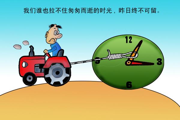 微信头像中国卡通