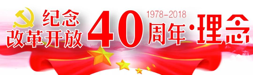 王敬波:行政诉讼的发展既是一部中国人权发展史,也与中国司法改革同频
