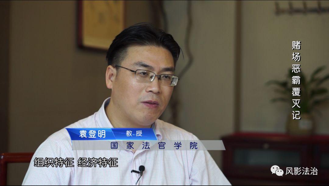 兖州张村杀人案视频_中国审判-视频 | 一起故意杀人案,为何牵出17名被告人?