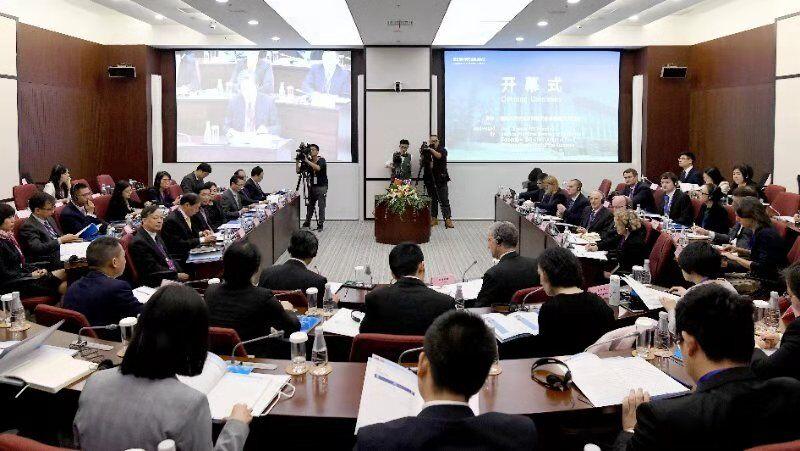 第五届中英司法圆桌会议召开