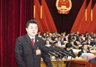 吉林省高级人民法院代院长徐家新作工作报告:春节前启动 办案纪律专项审务督察