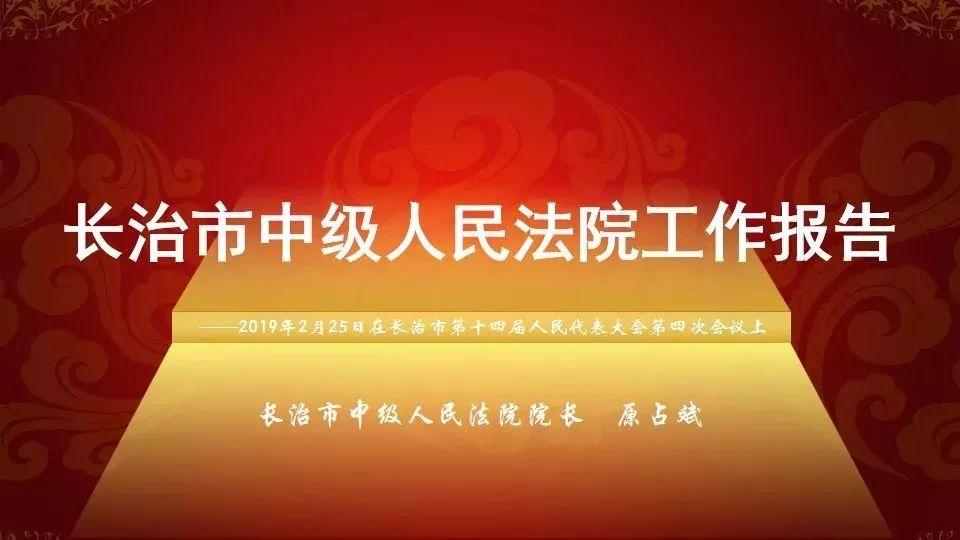 立体政协宣传展板素材