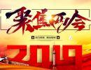 """【两会进行时】聚焦政府工作报告""""十大法治热词"""""""