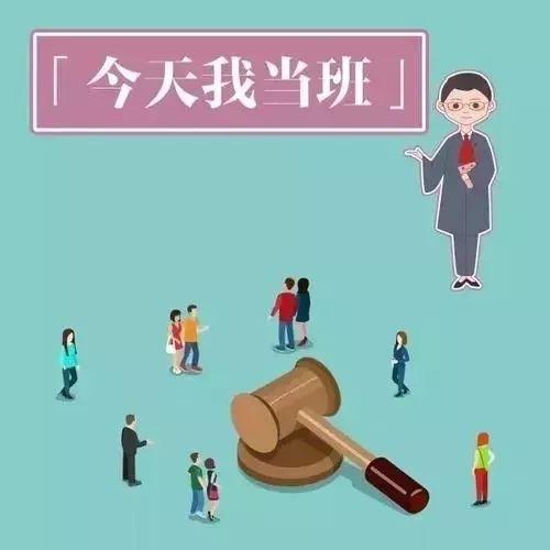 皇姑区党委对多元化解工作非常重视,专门出台《皇姑区关于构建多元化图片
