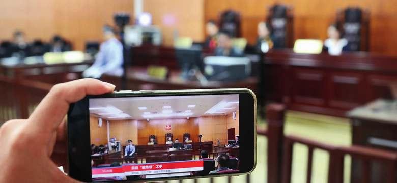 全国首场5G庭审直播的标本范式