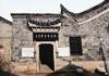 烈火真金 缅怀中国革命第一个烈士法官群体
