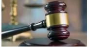 《中国审判》2020年度十大典型案例
