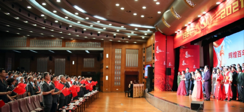 最高人民法院机关举行庆祝建党100周年干部职工文艺演出 周强等院领导出席观看